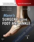 Mann's Surgery of the Foot and Ankle, 2-Volume Set manns-surgery-of-the-foot-and-ankle-2-volume-set-coughlin-saltzman-anderson-mosby 9780323072427