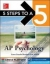 5 Steps to a 5 AP Psychology 2016, Cross-Platform Edition Laura Lincoln Maitland 9780071844437